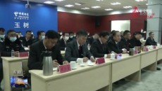 全省政法队伍教育整顿动员部署电视电话会议