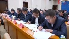 黄南州党史学习教育动员会召开