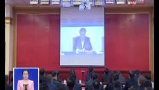 海东新闻联播 20210302