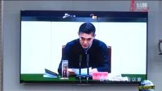 中央第十五巡视组巡视青海省反馈意见整改工作动员部署会议召开 王建军讲话 信长星主持
