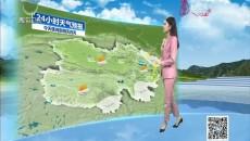 天气预报 20210319