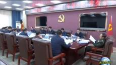 黄南新闻联播 20210303