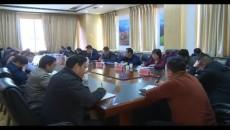 海北州委党史学习教育领导小组办公室召开第一次全体会议
