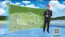 天气预报 20210322