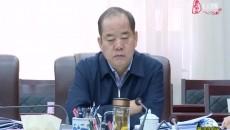 黄南州召开全州市县乡领导班子换届工作领导小组第一次会议