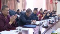 黄南州政协召开十三届第二十二次常委会议