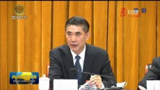 直通全国两会 青海代表团认真审议《政府工作报告》 陈希出席并发言 王建军 信长星发言