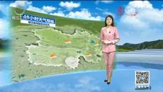 天气预报 20210302