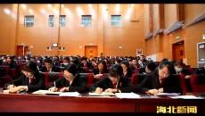 海北州全州政法队伍教育整顿活动举办专题党课