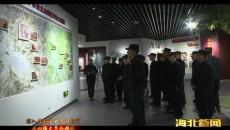海晏县时代楷模纪念馆成为全县党史教育主阵地