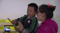 北京助力玉树教育高质量发展