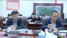黄南州召开市县乡领导班子换届工作领导小组第三次会议