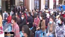 海东市各地开展医疗保障政策集中宣传活动