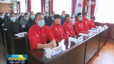 北京冬奥会倒计时300天系列宣讲走进青海