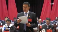 玉树藏族自治州第十三届人民代表大会举行第八次会议