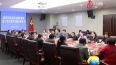 海西州召开政法队伍教育整顿第二次征求意见建议座谈会