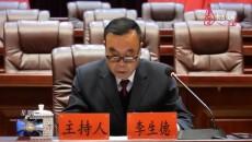 玉树藏族自治州第十三届人民代表大会第八次会议举行预备会议