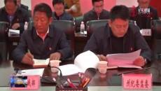 玉树州委全面深化改革委员会召开第七次会议