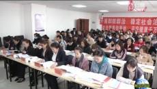 黄南州总工会女职委召开九届二次(扩大)会议