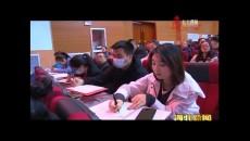 党史学习教育省委宣讲团在海北州开展宣讲