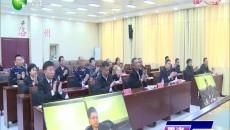 果洛州召开全州政法队伍教育整顿集体谈心谈话会