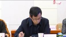 青海日报社在黄南州召开新闻宣传工作暨通讯员座谈会
