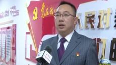 黄南:全力打造惠民、安全、智慧公积金