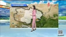 天气预报 20210403