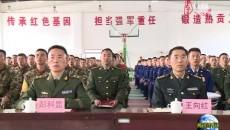 武警黄南支队开展党史教育大课辅导活动