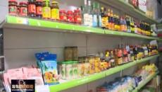 节前检查保障消费安全
