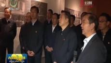 """海东:红军庄廓里的一堂""""板凳党课"""""""
