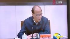 青海省全省党史学习教育工作推进会召开 海西州设立分会场