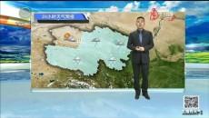 天气预报 20210424