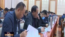 海东市召开大气污染防治工作安排部署会