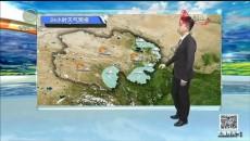 天气预报 20210412