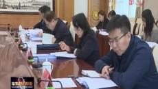 省委党史学习教育第二巡回指导组来海东市调研