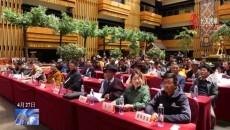 金巴仁青古籍文化系列作品发行会在玉树举行