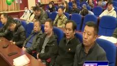 省委党史学习教育宣讲报告会在果洛举行