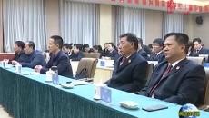 黄南州人民检察院举办全州检察机关政法队伍教育整顿先进事迹报告会