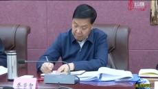 黄南新闻联播 20210408