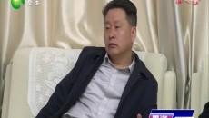 果洛州委书记张晓军与中国建设银行青海省分行党组书记、行长赵翀一行座谈