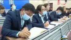 黄南州邮政通信系统开展党史学习教育宣讲活动