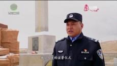 今日青海 20210527