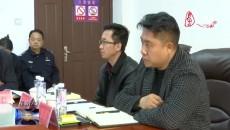 【教育整顿进行时】省政法队伍教育整顿指导组赴囊谦县督查指导工作