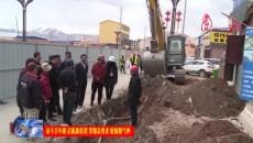 曲麻莱县政府工作组视察项目开工和牧民住房建设情况