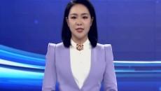 海西新闻联播 20210507