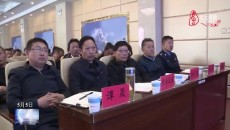 曲麻莱县委召开第五次理论中心组(扩大)学习会