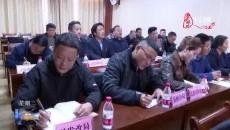 囊谦县召开妇女儿童发展规划自查总结汇报会