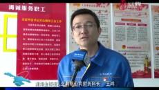 祁连县税务局:用心学党史 用情办实事