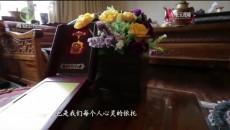 今日青海周末版 20210516